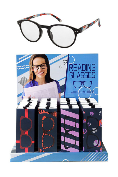 TRENDY FASHION READERS DISPLAY
