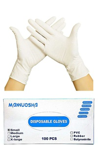 100 PACK DISPOSABLE WHITE LATEX GLOVES
