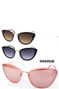Trendy Modern Sunglasses